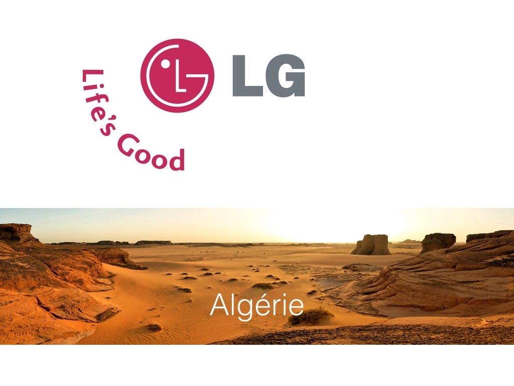 LG Algerie et le système Multi V 4